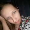 Вероника, 22, г.Промышленная