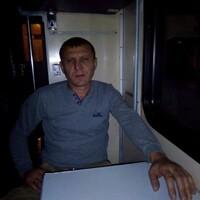 евгений, 46 лет, Овен, Томск