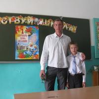 Валерий, 39 лет, Телец, Уфа
