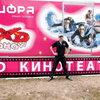 Alex, 35, г.Климовичи