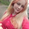 Тоня, 19, г.Тернополь