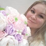 Наталья 31 год (Рыбы) Елабуга