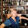 Lyudmila, 21, Rovenky