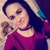 Татьяна, 27, г.Сыктывкар