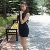 маргарита, 19, г.Санкт-Петербург