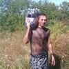 Серёга, 26, г.Лисичанск