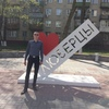Сергей, 38, г.Каховка