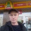 Сергей, 21, г.Жешув