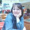 Валентина, 40, г.Лубны
