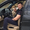 Арём, 39, г.Смоленск