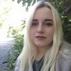 Богдана, 17, г.Киев