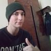 Илья, 20, Харків