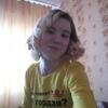 Виктория, 23, г.Саяногорск