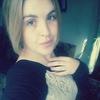 марьянка, 25, г.Христиновка