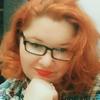 Елена, 33, г.Иркутск
