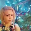 Алена, 24, г.Омск