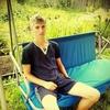 Евгений, 20, г.Нижний Тагил