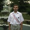 Александр, 24, г.Жердевка