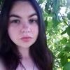 Julia, 19, г.Ижевск