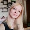 Виктория Троценко, 25, г.Кемерово