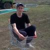 Илюха Кладов, 19, г.Красноярск