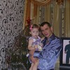 Павел,35, 40, г.Новый Оскол