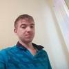 Кирилл, 18, г.Бийск