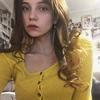 Карина, 19, г.Алматы́