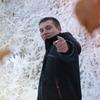 Jheka, 31, г.Франкфурт-на-Майне