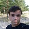 Андрей, 32, г.Трубчевск