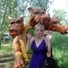 Наталья, 34, г.Хабаровск
