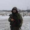 Maks, 33, Drabiv