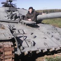 Валерий, 40 лет, Стрелец, Москва