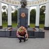 мир, 31, г.Ижевск