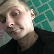 Алексей 27 Донецк