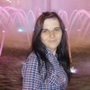 Марина, 26, г.Мирноград