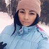 Alina, 23, Kingston