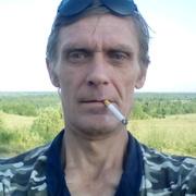 Александр 48 Тверь