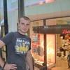 Иван, 34, г.Москва