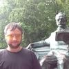Ромашка, 30, г.Зеленоград
