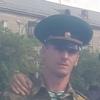 Максим, 40, г.Магнитогорск