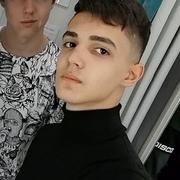 Руслан 20 Екатеринбург