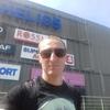 Andrey, 34, Kozelets