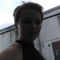 Ирина, 34 года, Водолей, Геленджик