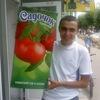 вова, 28, г.Дрогобыч