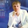 Denis, 35, Novosibirsk
