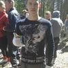 Михаил, 21, г.Судогда