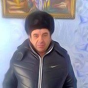 Александр 56 Хабары