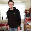 Dan Eddolls, 24, Swansea