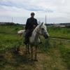 Владимир, 29, г.Промышленная